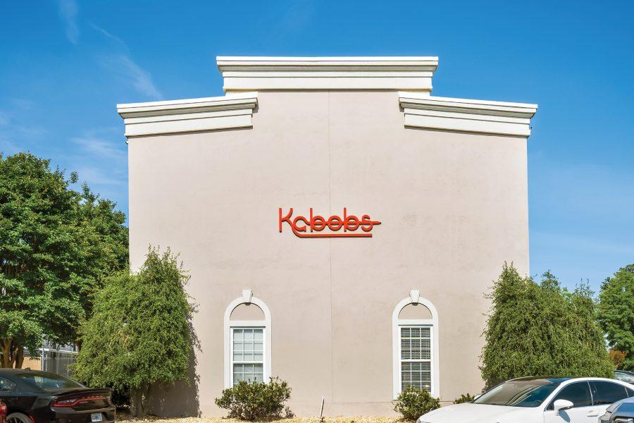 kabobs stream capital partners