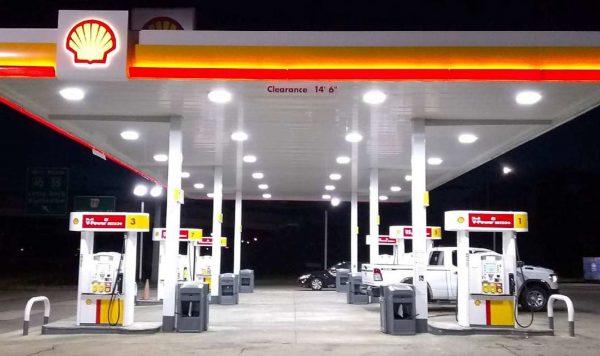 Gas Station & Convenience Store Portfolio